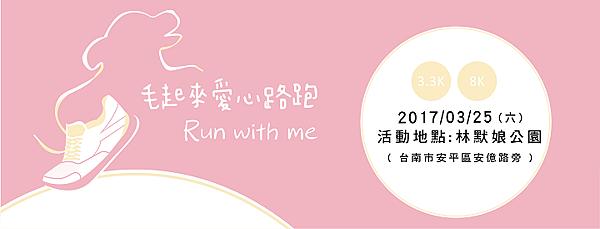 app banner (1).png