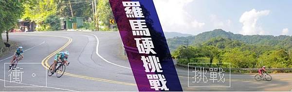 首頁banner-06.jpg