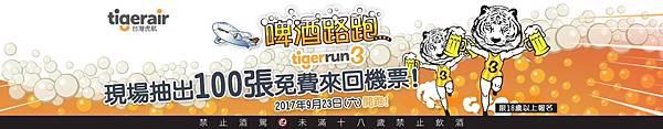 banner_top_1440x2800.jpg
