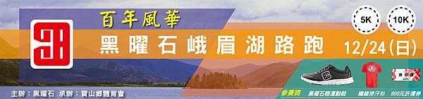 banner (2).jpg