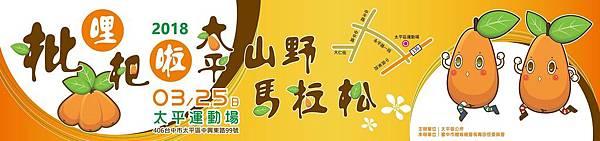 banner (3).jpg
