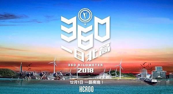 2018-1201-banner.jpg
