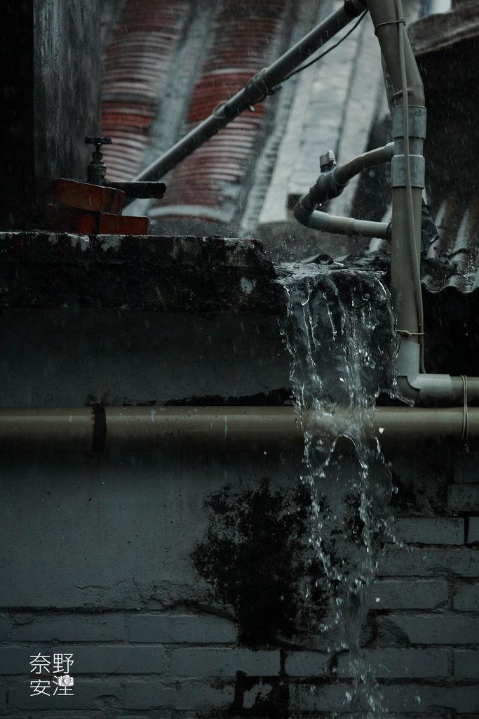 雨天 (2)