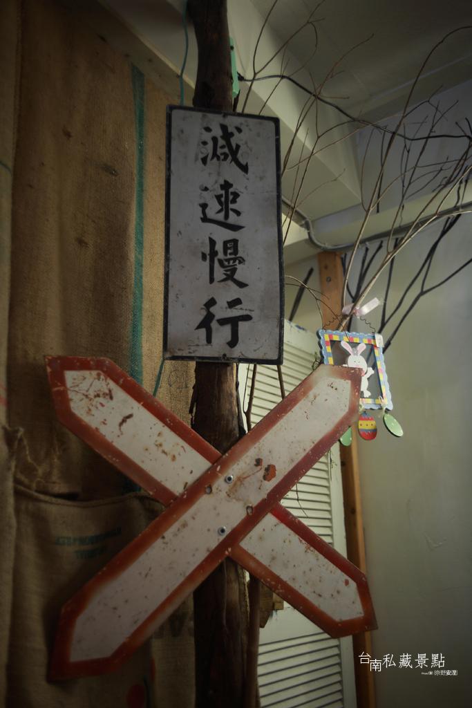 5 台南私藏景點 (3)