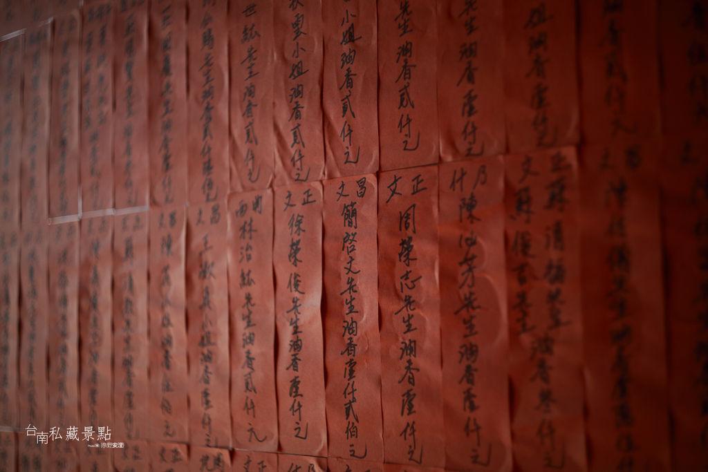 1台南私藏景點 (5)
