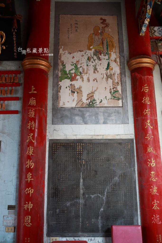 1 台南私藏景點 (4)