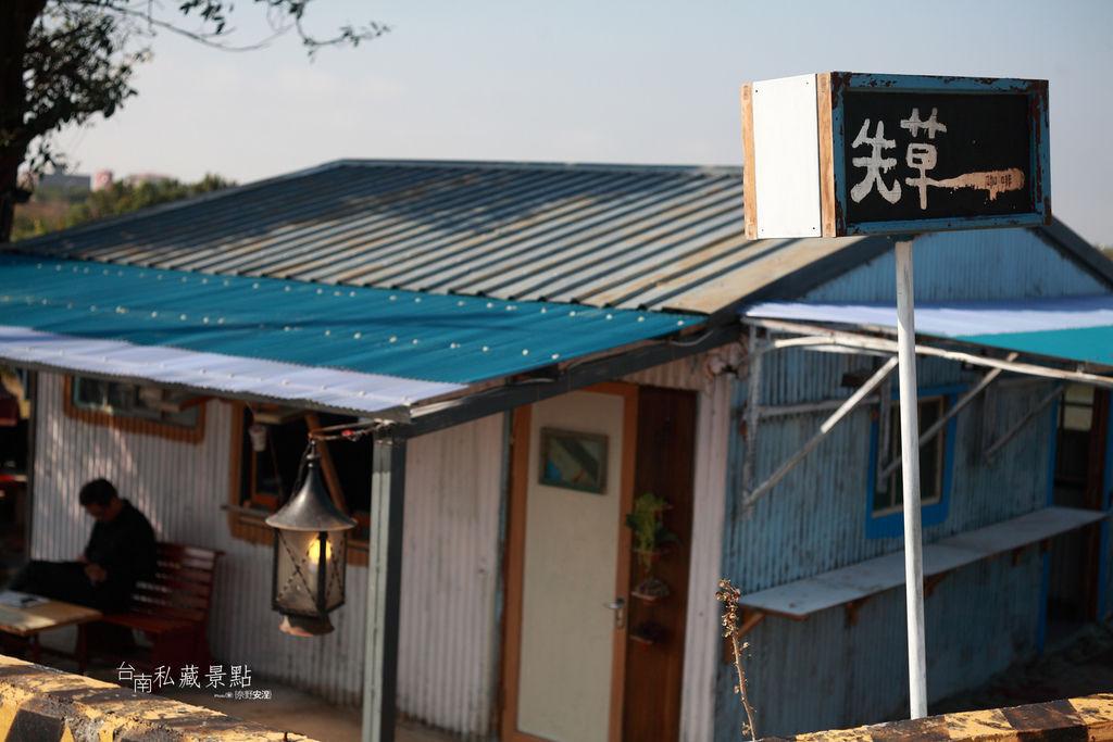 1 台南私藏景點  (2)