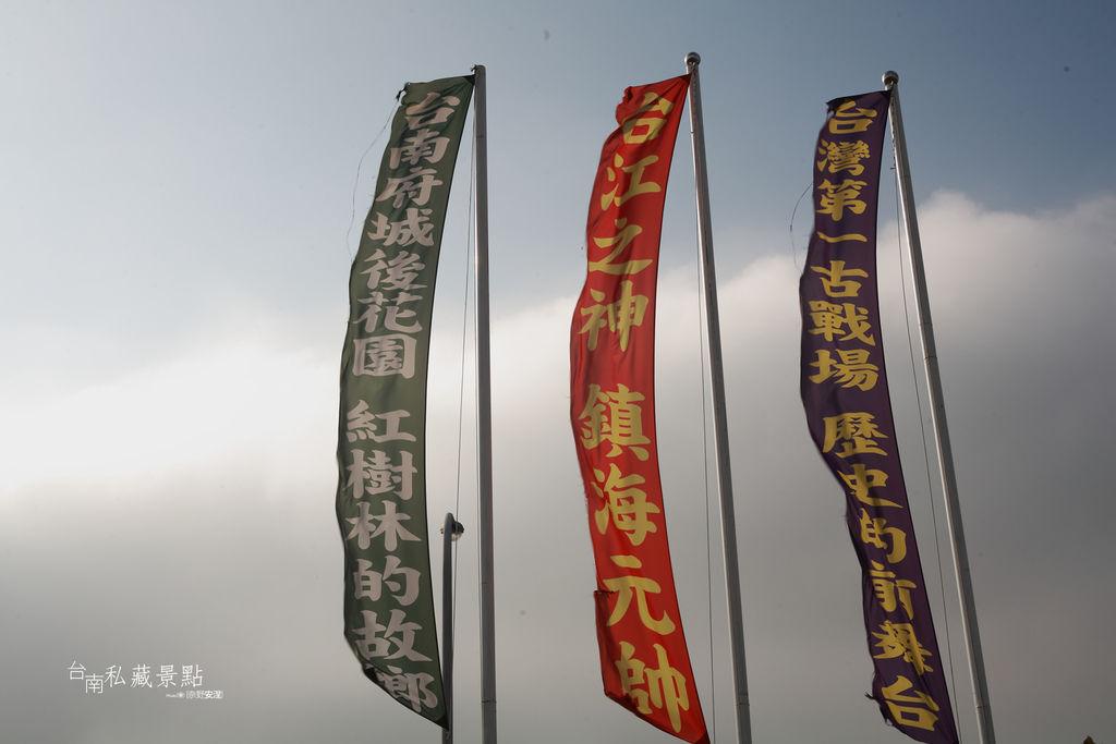 10 台南私藏景點 (3)