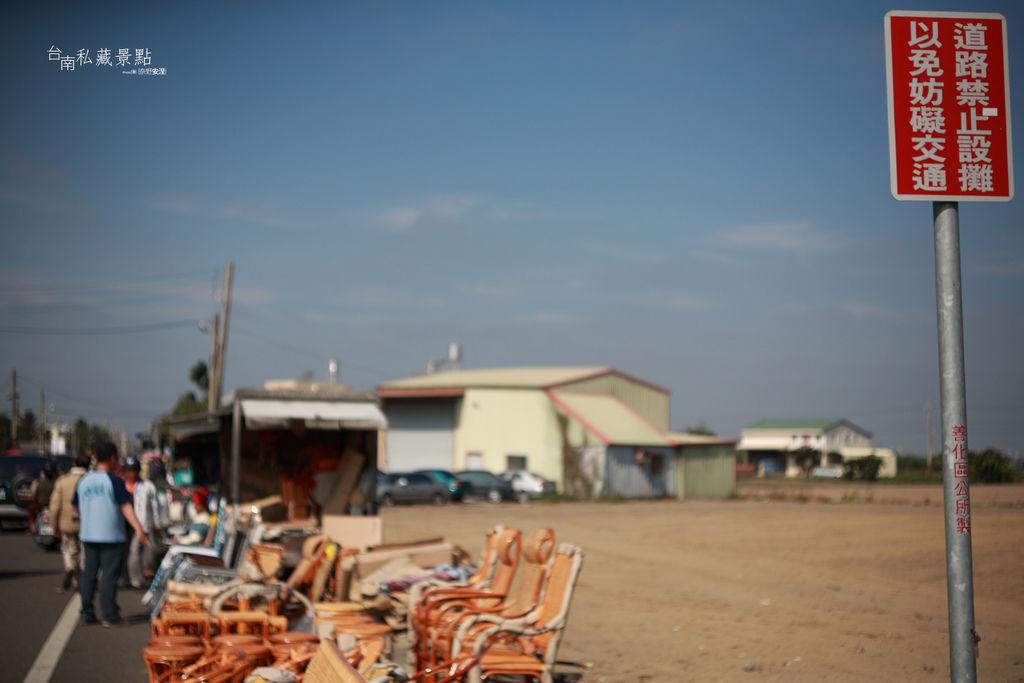 1 善化牛墟 | 每逢國曆 2、5 、8 號的市集 | 善化區.台南私藏景點
