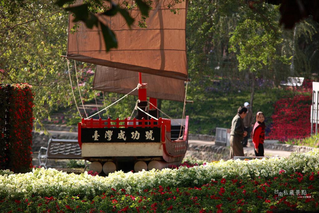 2 台南私藏景點之台南建築美學    (5)