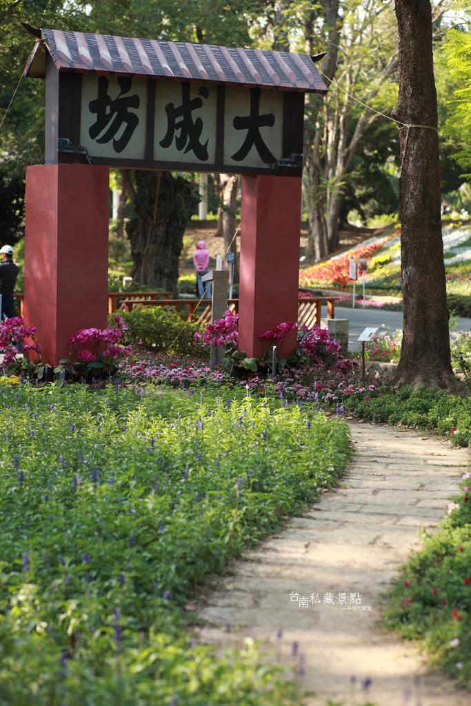 2 台南私藏景點之台南建築美學    (8)