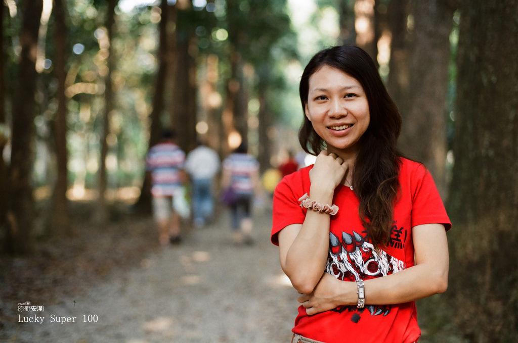 1 新威森林 (1)