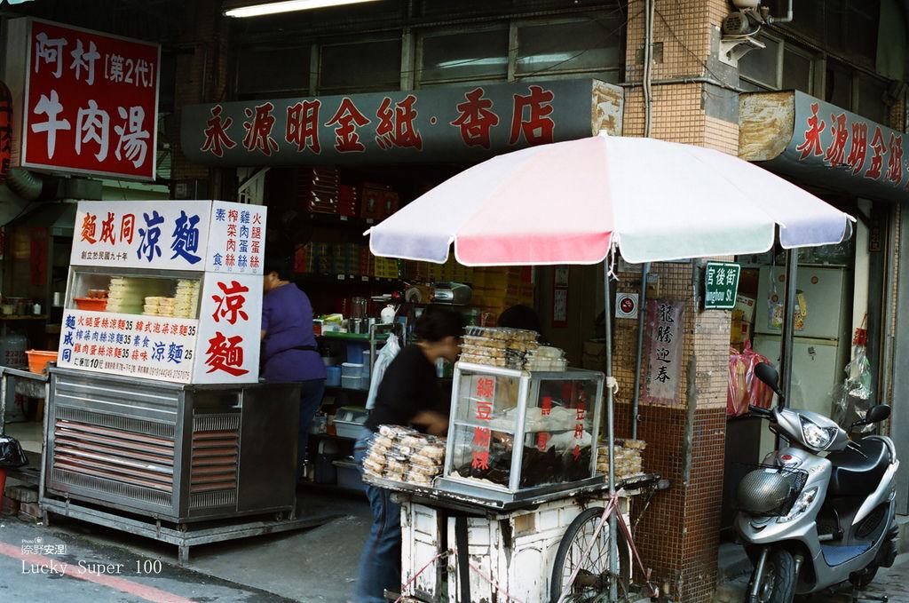 7 小巷日  (1)