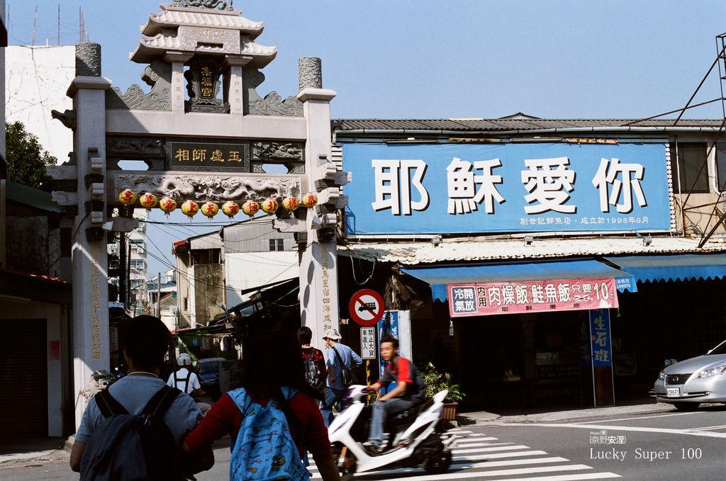 7 小巷日  (16)