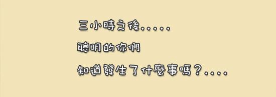 01_一直wii07.jpg