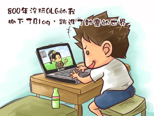 04_BlogBad01.jpg