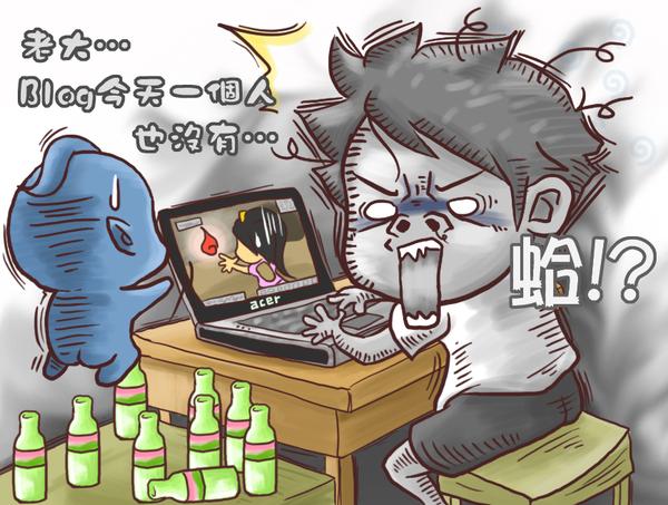 04_BlogBad03.jpg