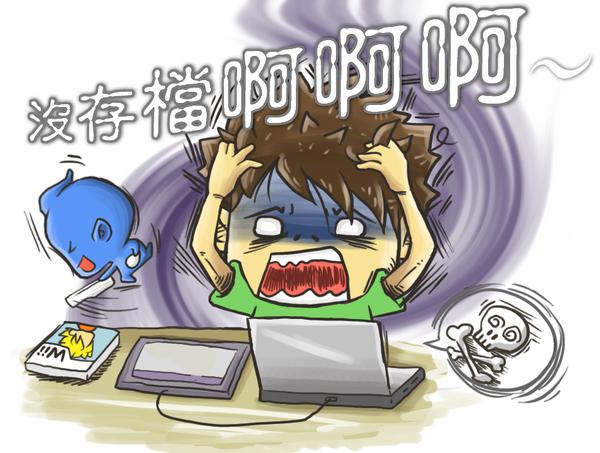 04_ComputerDIE03.jpg