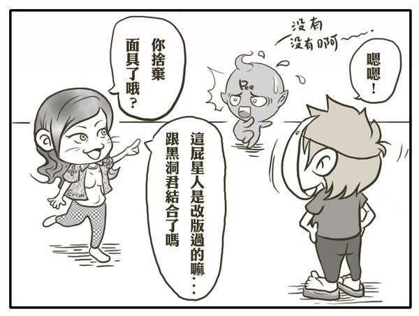 04_pe001_02.jpg