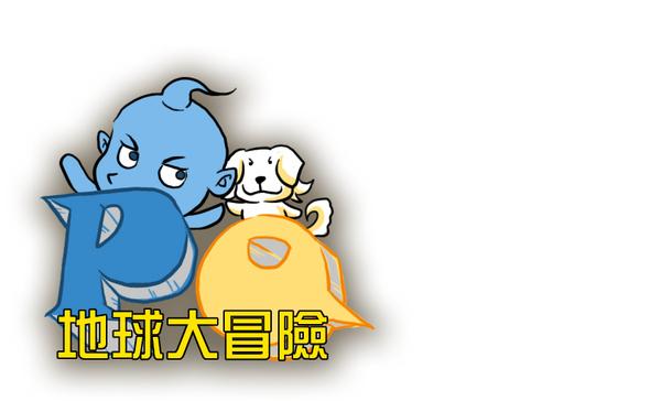 04_PQDTitle.jpg