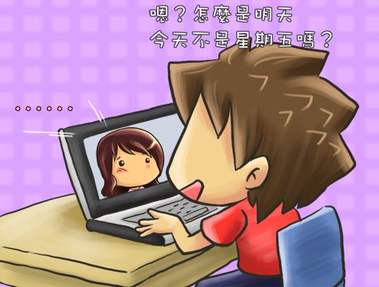04_Q麻生日03.jpg