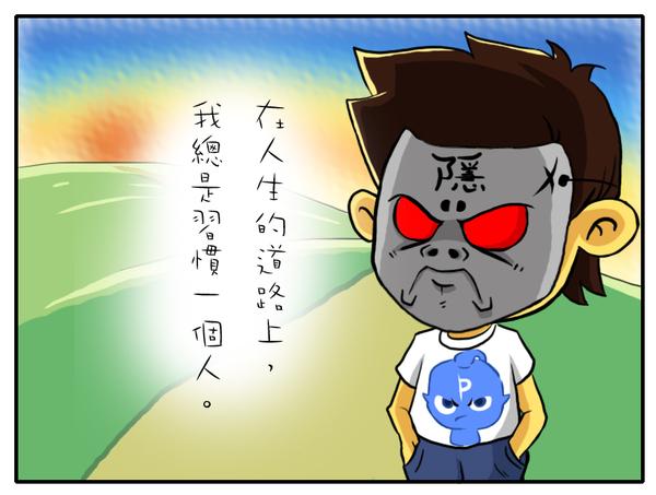 04_road_01.jpg