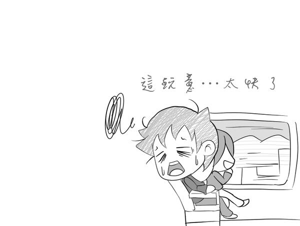 04_Yahoo聚餐03.jpg