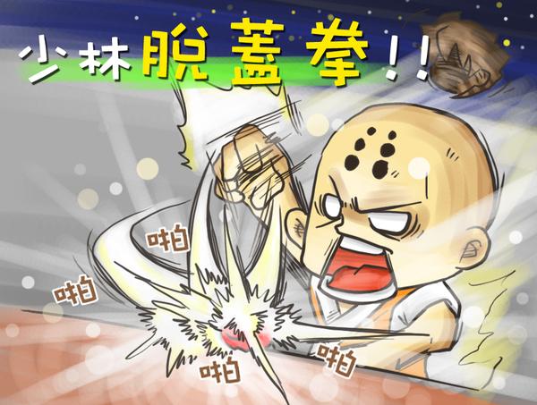 04_少林功夫03.jpg