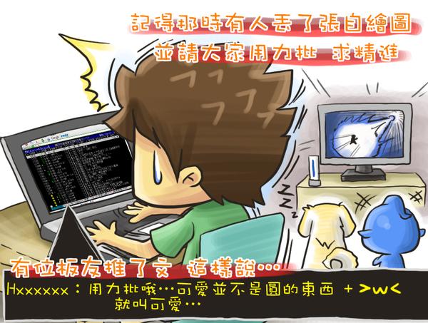 04_可愛02.jpg