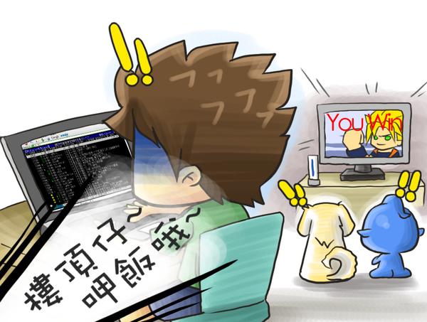 04_可愛04.jpg