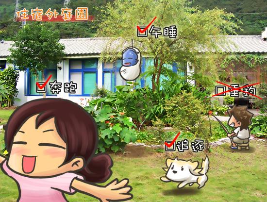 04_白陽06.jpg