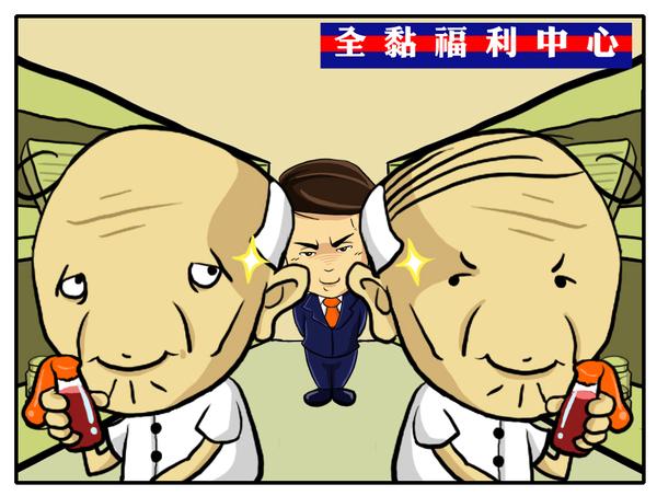 04_全聯汽水03.jpg
