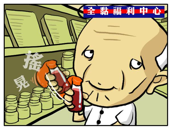 04_全聯汽水04.jpg