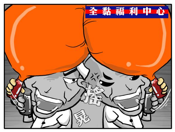 04_全聯汽水07.jpg