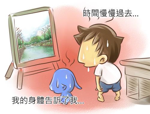 04_心靜自然涼02.jpg