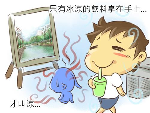 04_心靜自然涼04.jpg