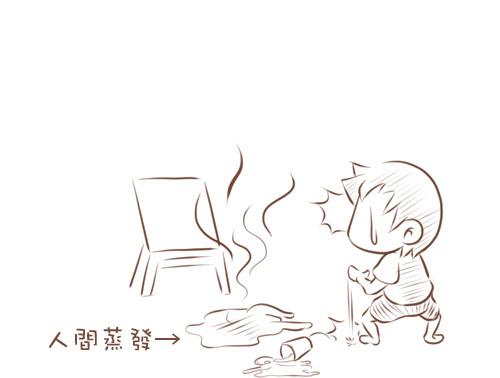 04_心靜自然涼05.jpg