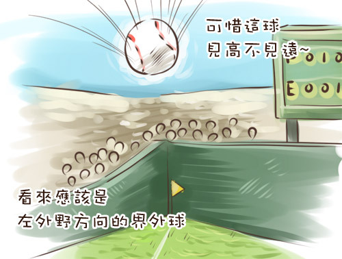 04_功夫棒球03.jpg