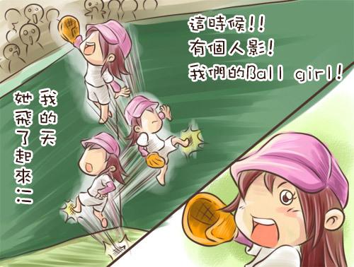 04_功夫棒球04.jpg