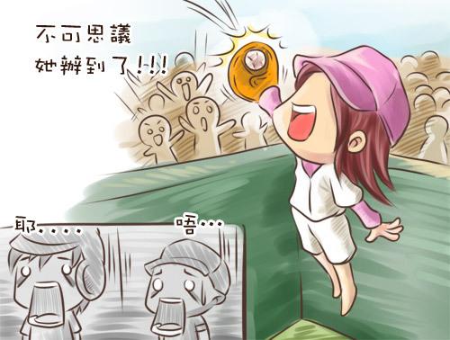 04_功夫棒球05.jpg