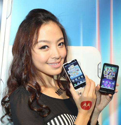 Motorola XT615 高彩顯像蝴蝶機@ 人手一機:: 痞客邦::