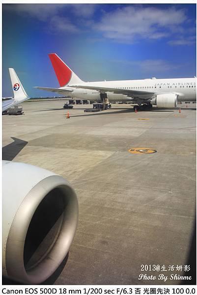 20131010桃園國際機場_2851.jpg