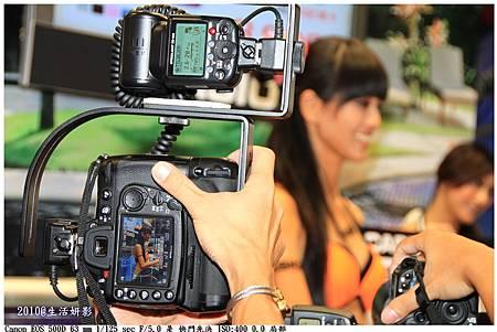 20100809台北電腦應用展_0451