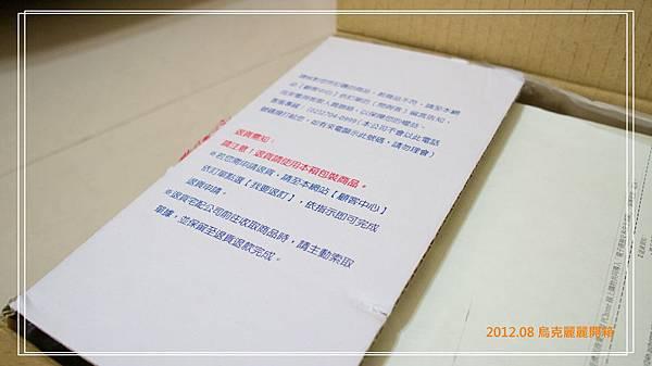 DSC01418-1