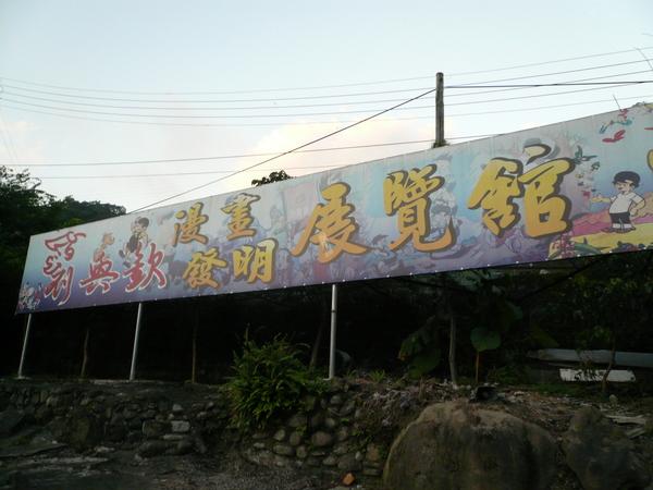 P1020670.JPG