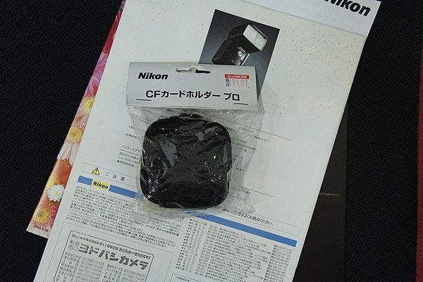 0327 (10).JPG
