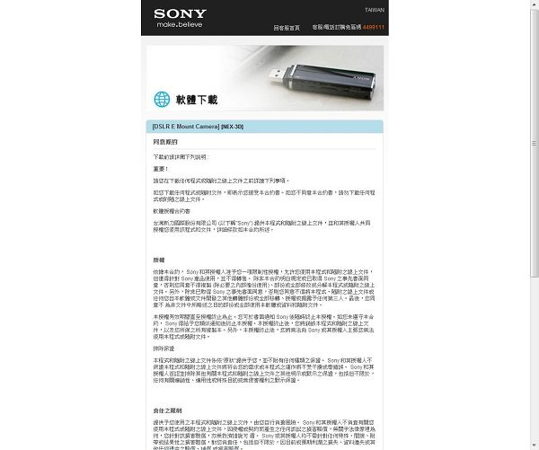 NEX3 (3).jpg