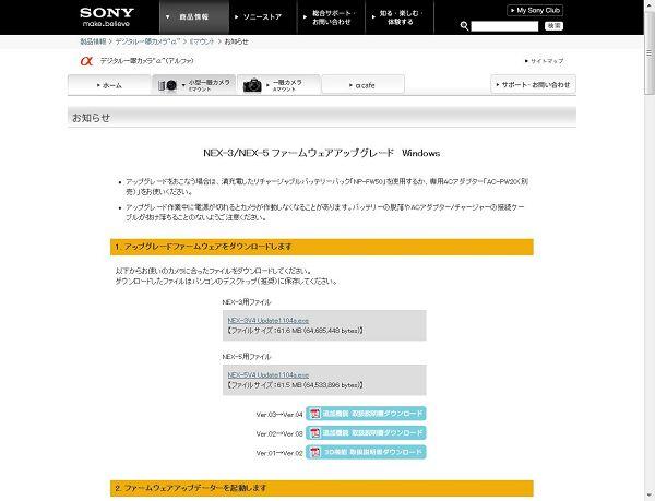NEX3 (6).jpg