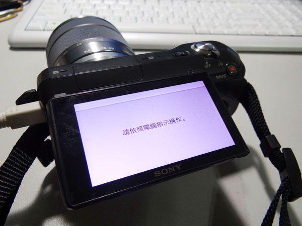 NEX3 (10).JPG
