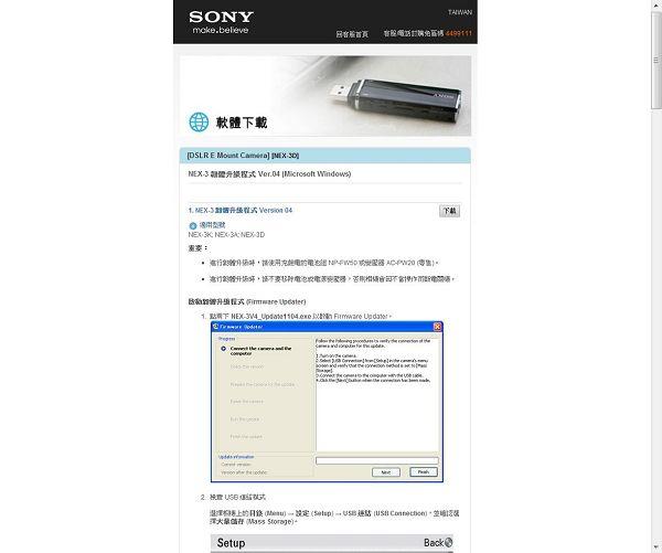 NEX3 (5).jpg